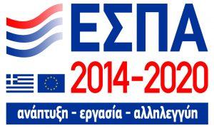 Espa1420 Logo Rgb 300x180